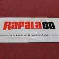 Beach towel Rapala